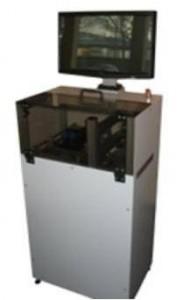 L'imprimante jet d'encre PrintNod310